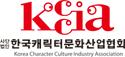 KCCIA 한국캐릭터문화산업협회